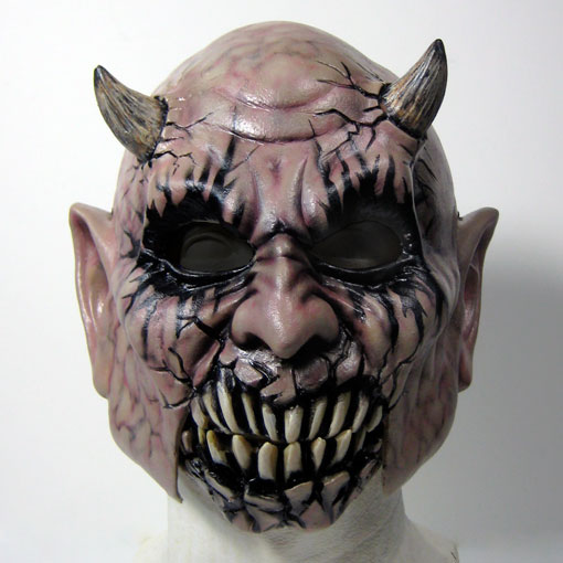 Mad Monster Masks Ralis Kahn