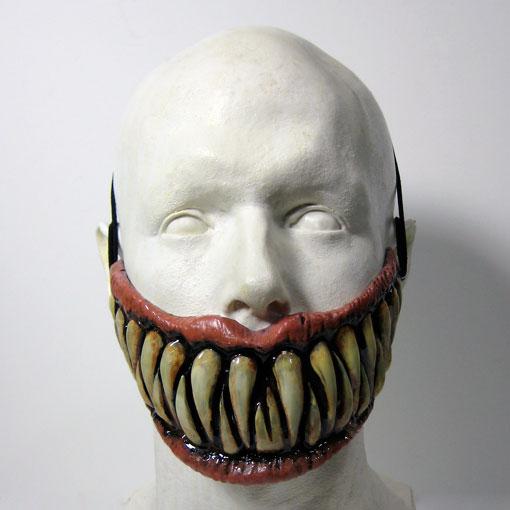 Mad Monster Masks | Ralis Kahn